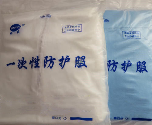 S - XXL Disposable Isolation Gowns Custom Color Particle Proof Elastic Wrist Style supplier