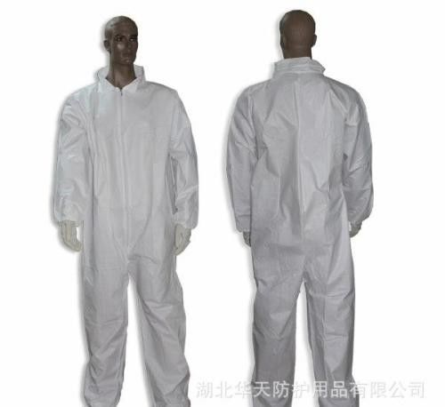 Antibacterial Disposable Surgical Gown , Lightweight Waterproof Isolation Gown supplier
